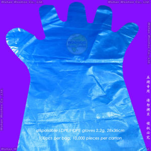 Disposable Embossed PE Gloves pictures & photos