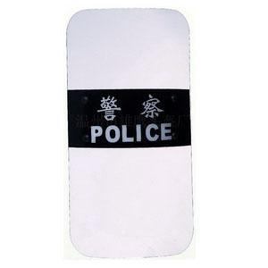 Anti-riot Shields - Jiangsu Tianwang Solar Technology Co ...