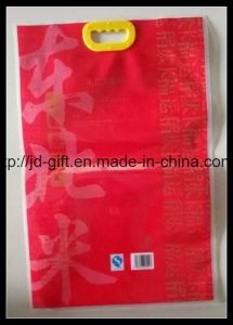 Customized Food Packing 3 Side Seal Bag with Color Printing pictures & photos