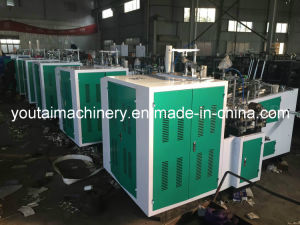 Fully Automatic Slant Paper Cup Making Machine pictures & photos