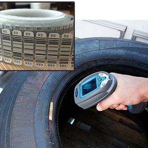 Tire Vulcanization Labels, Vulcanized Tyre Label Sticker, Tyre Barcode Sticker