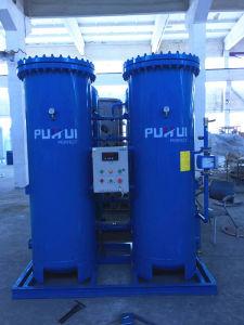 High Quality Energy-Saving Psa Nitrogen Generator