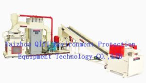 (QY-600A) Dry-Type Copper Recycling Production Line