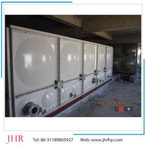 Assemble SMC GRP FRP Water Tank Price 500 Litre pictures & photos