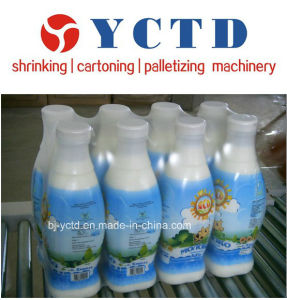Automatic Shrink Wrapping Machine (YCTD) pictures & photos