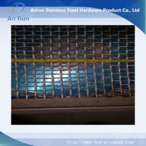 High Carbon Steel Crimped Wire Mesh for Shaker Screen pictures & photos