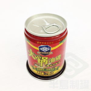 70ml Easy Open Tin Can pictures & photos