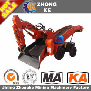 Underground Hydraulic Crawler Mining Muck Loader /Coal Mine Crawler Mucking Excavator pictures & photos