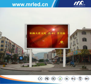 HD Outdoor LED Panel for Advertising pictures & photos