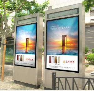 72inch Standing Advertising LCD Display pictures & photos