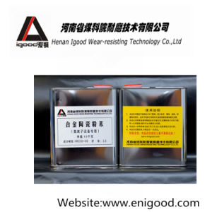 China High Purity Alloy Ceramic Powder pictures & photos