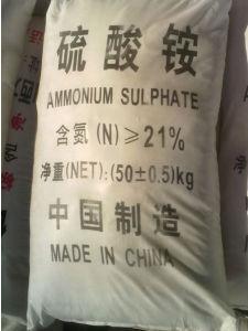 Steel Grade Nitrogen Fertilizer, Free Sample, Ammonium Sulphate pictures & photos