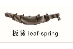 Customized Parabolic Semi Trailer Leaf Spring pictures & photos