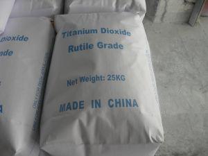High Quality (mba8668) Anatase Titanium Dioxide pictures & photos