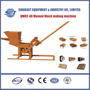 Qmr2-40 Small Manual Clay Block Making Machine pictures & photos