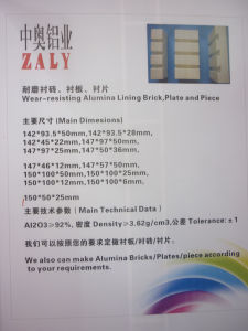 High Alumina Ceramic Lining Tile 92% 95% Al2O3 pictures & photos