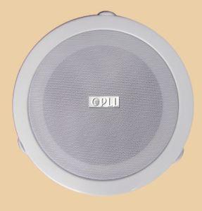 """PA System 5.5"""" Speaker Unit 6W Ceiling Speaker"""