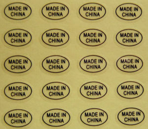 Small Oval Transparent Made in China Stickers (ST-058) pictures & photos