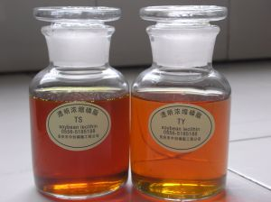 Soy Lecithin Manufacturers/Factory -Pet Food--- Concentrated Soy Lecithin Liquid pictures & photos