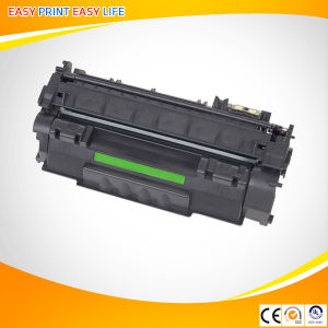 Crg715 Compatible Toner Cartridge for Canon Lbp 3310, 3370 pictures & photos