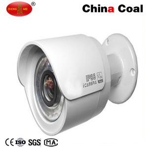 IP66 Waterproof IP PTZ Security Camera with Onvif/Rtsp pictures & photos