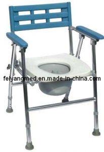 Aluminum / Folding Commode Chair (FY892L) pictures & photos