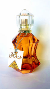 Best Man Perfumes with Wholesale Price pictures & photos