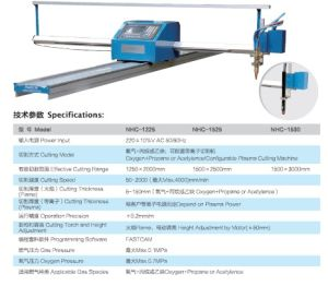 Nhc-1525 Portable Plasma Cutting Machine/Metal Cutting Machine/CNC Plasma Cutting Machine pictures & photos