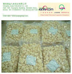 Jq Fresh Peeled Garlic Vacuum Pack