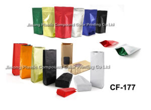Stock Plain Coffee Packaging Bag pictures & photos
