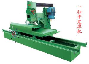 Manual Stone Calibrating Machine (YDH)