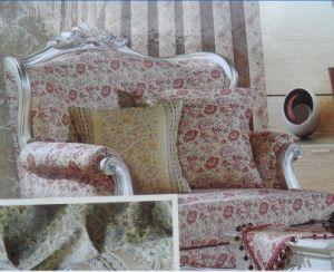 Jacquard Fabric (3003A-1)