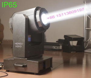 Waterproof IP65 280W 10r Spot and Beam & Wash 3in1 Moving Head Lights pictures & photos
