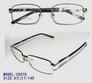 Metallic Optical Frames C5078