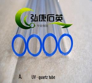 Quartz Glass Tube High Purity UV Stop Quartz Glass Tube pictures & photos