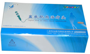 Blue Colour Supreme Quality Prninted Paper Cosmetic Box (YY--B0217) pictures & photos