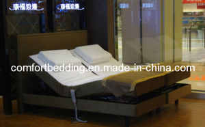 2016 New Adjustable Bed with Bed Surrounding pictures & photos
