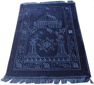 Most Popular PP Colorful Prayer Mat pictures & photos