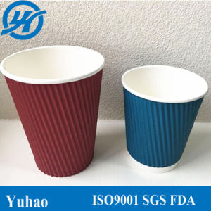 12oz Custom Printed Disposable Coffee Paper Ripple Cup (YHC-135) pictures & photos