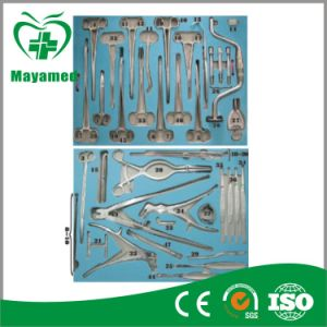 My-SA0010 Surgical Equipment Operating Equipment Surgery Instruments pictures & photos