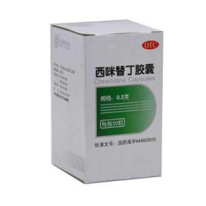 Medicine Grade Cimetidine Capsule pictures & photos