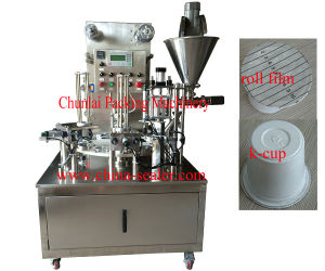 Automatic Rotary Coffee Powder Filling Sealing Machine pictures & photos