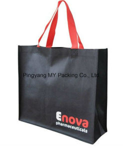 Silk Screen Print Promotion Nonwoven Bag pictures & photos