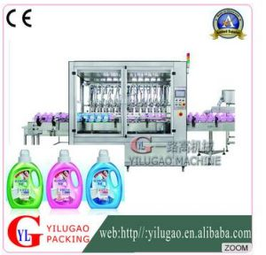 Ylg-Gz1002b High-Precision Intelligent Automatic Piston Filling Machine pictures & photos