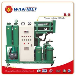China Popular Zl Series Single Stage Vacuum Oil Purifier Which Used for Transformer Oil