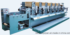 Intermittent & Rotary Label Printing Machine (JJ320----6colors+1 rotary die-cutting) pictures & photos