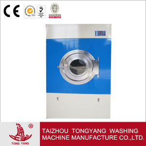 Commercial Drying Machine (electric, steam, gas heat commercial use) pictures & photos