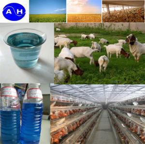 Zinc Polyamino Acids Organic Zinc Feed Amino Acids Zinc pictures & photos