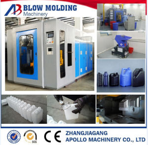 Famous HDPE PP Bottles Gallons Cans Blowing Moulding Machines China pictures & photos