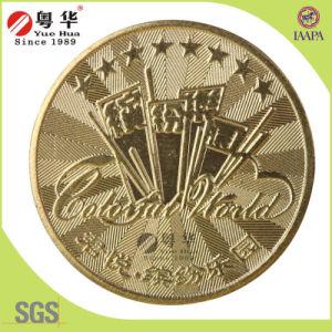 Custom Logo Brass Metal Coin pictures & photos